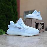 Adidas Yeezy Boost 350 женские белые  демисезонные кроссовки на шнурках, фото 7