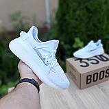 Adidas Yeezy Boost 350 женские белые  демисезонные кроссовки на шнурках, фото 8