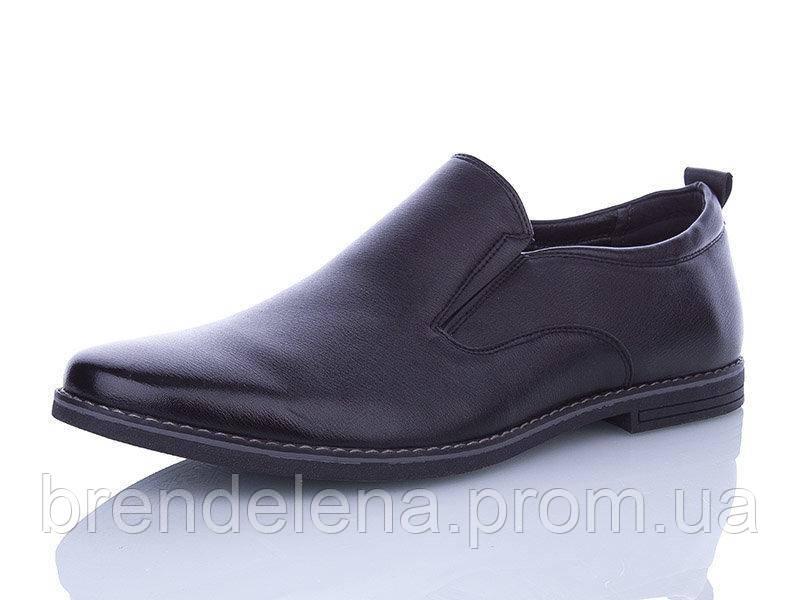 Туфлі чоловічі Stylen Gard р 46-49 (код 9073-00)
