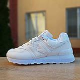 New Balance 574 женские демисезонные белые кроссовки на шнурках, фото 5