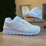 New Balance 574 женские демисезонные белые кроссовки на шнурках, фото 7