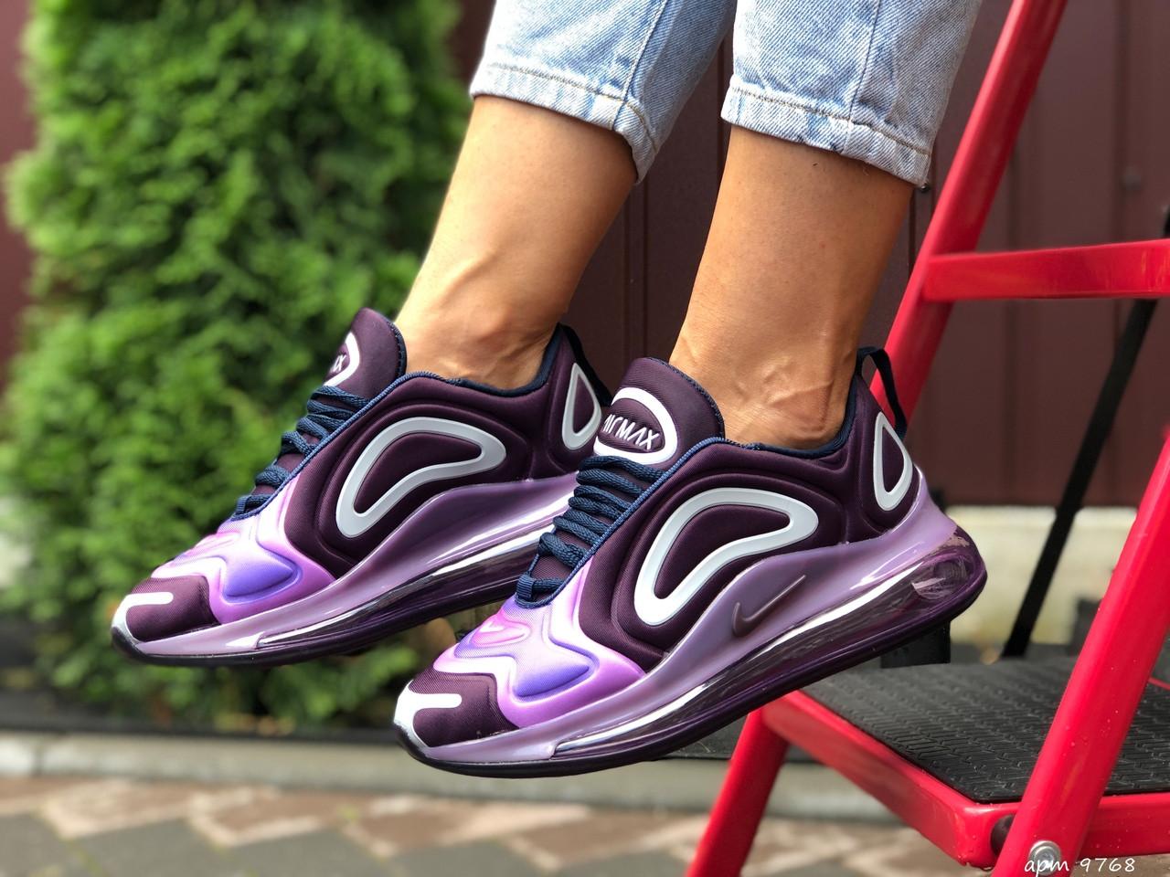 Nike Air Max женские демисезонные фиолетовые кроссовки на шнурках