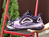 Nike Air Max женские демисезонные фиолетовые кроссовки на шнурках, фото 2