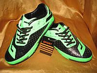 b4aefa2c Детская футбольная обувь Joma в Украине. Сравнить цены, купить ...