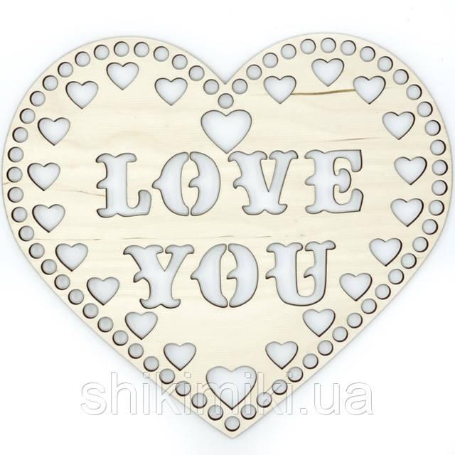 Донышко ажурное из фанеры в форме  Сердца I Love You (27,5*24,5)
