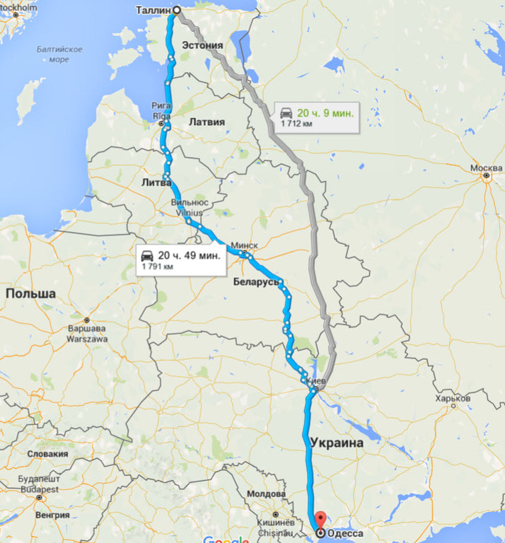 Одесса → Таллин