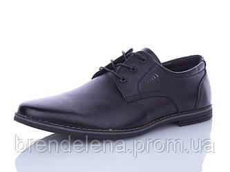 Туфли мужские Stylen Gard р 46-49 (код 9075-00)