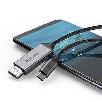 Кабель HDMI-Type-C Baseus Gray 1.8m, фото 2