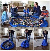 Удобный складной коврик для игр и хранения игрушек (органайзер) в горошек