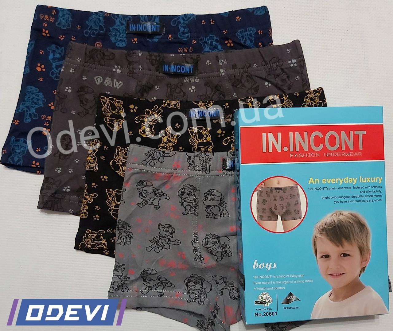 Трусы детские Incont хлопок с 2 до 6 лет абстракция