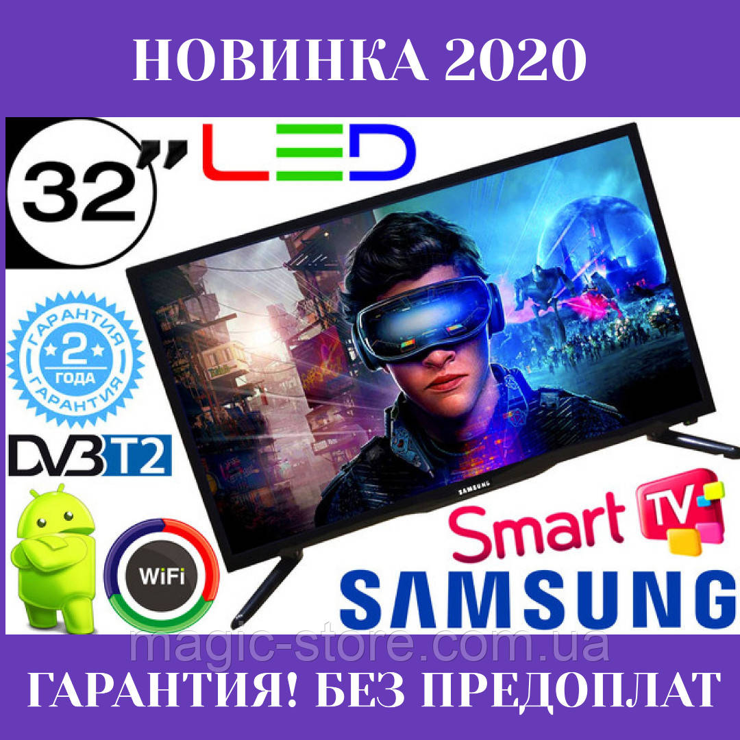 Телевизор Sumsung Smart TV Самсунг 4K 32 UHDTV, LED, IPTV, T2, Android 9 Самсунг Смарт Гарантия, SAMSUNG  - купить со скидкой