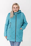 Демисезонная женская куртка «Ира» большого размера