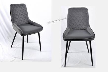 Элегантное бархатное кресло серого цвета на черных металлических ножках Stan, фото 2