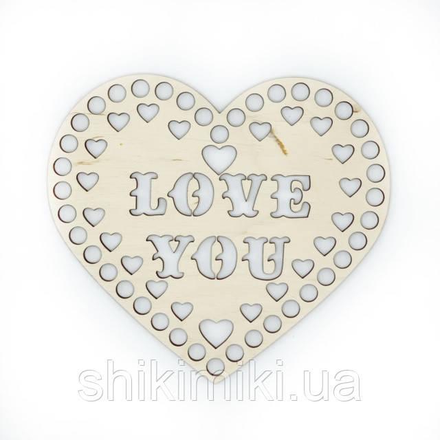 Донышко ажурное  из фанеры в форме Сердца I Love You (17,5*15,5)