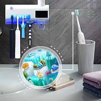 Держатель диспенсер для зубной пасты и щеток автоматический с УФ-стерилизатором Toothbrush sterilizer