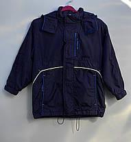 Детская ветровка размер 128 (12-х), фото 2