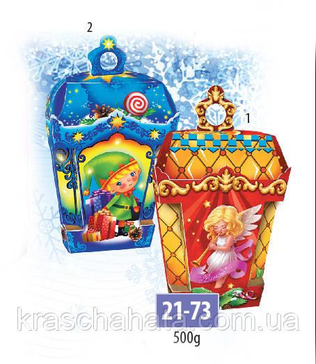 Коробка новогодний фонарик, Картонная упаковка для конфет, 21х15х8 см