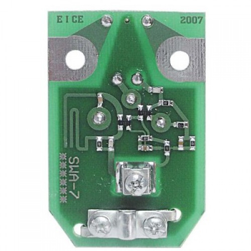 Усилитель антенный SWA-7 для решетки (сетки)