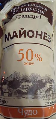 Майонез 50% Беларусский  560 грамм