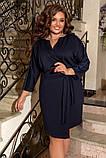 Женское нарядное платье до колен трикотаж размер: 50-52, 54-56, 58-60, фото 2