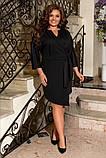 Женское нарядное платье до колен трикотаж размер: 50-52, 54-56, 58-60, фото 5