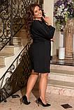 Женское нарядное платье до колен трикотаж размер: 50-52, 54-56, 58-60, фото 7