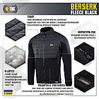 M-Tac кофта Berserk Fleece Black, фото 9