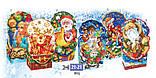 Новогодняя коробка, Рождественская ночь, 800 гр, Картонная упаковка для конфет, фото 2