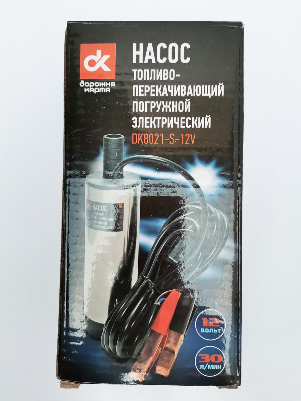 Насос топливоперекачивающий електричний занурювальний D50 24V ДК