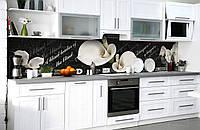 Виниловый 3Д кухонный фартук Крупные Белые Каллы (самоклеющаяся пленка ПВХ скинали) Цветы Черный 600*2500 мм, фото 1