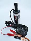 Насос топливоперекачивающий електричний занурювальний D50 24V ДК, фото 2