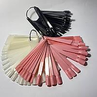 Палитра для гель лаков 3*50шт набор розовая, белая, черная