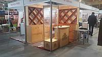 Деревянная и фанерная мебель