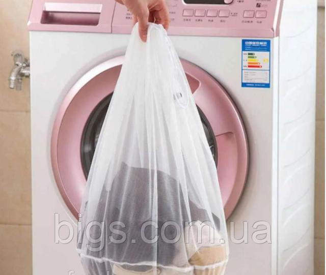 Мішок для прання білизни 59*47см
