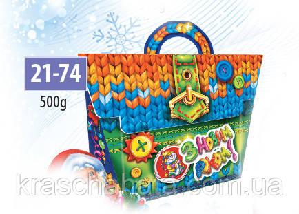 Новогодняя коробка, Новогодний портфель, 500 гр, Картонная упаковка для конфет