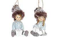 Підвісна декоративна фігурка Діти з подарунками, 10см, 2 види, колір - сіро-блакитний