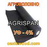 Агроволокно чорне UV-P 4% AGRISPAN-АГРИСПАН Польська якість за доступною ціною. 1.07х100м щільність 50г/кв.м., фото 3