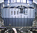 Захист картера двигуна і кпп Mitsubishi Outlander 2.0 T 2005-, фото 7