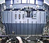 Защита картера двигателя и кпп Mitsubishi Outlander 2.0T 2005-, фото 7