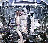 Защита картера двигателя и кпп Mitsubishi Outlander 2.0T 2005-, фото 8