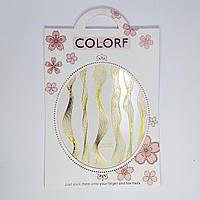 Наклейки для дизайну нігтів, золото