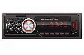 Автомагнитола 1DIN MP3-625 | Автомобильная магнитола