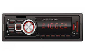 Автомагнитола 1DIN MP3-626 | Автомобильная магнитола