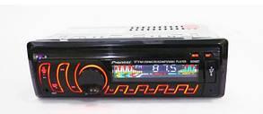 Автомагнитола 1DIN MP3-8506BT RGB/Bluetooth + пульт управления