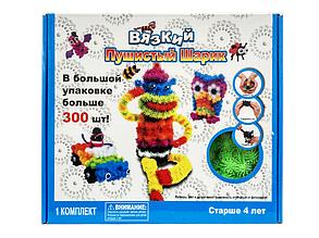 Bunchems (Вязкий пушистый шарик) 200 деталей. Детский конструктор Бачемс