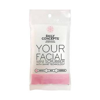Двухсторонняя губка для умывания Daily Concepts Your Daily Facial Micro Scrubber