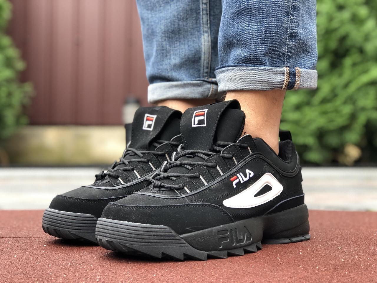 Мужские кроссовки Fila Disruptor 2 (черные) 9842