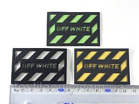 Нашивка Off white 60х40 мм