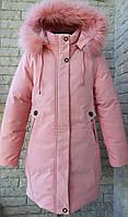 Куртка зимняя на девочку 8-10 лет, фото 1