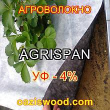 Агроволокно чорне-біле 3.2х100 UV-P 4% AGRISPAN-АГРИСПАН Польська якість за доступною ціною. 50г/м. кв.